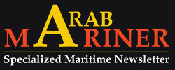 arabmariner logo
