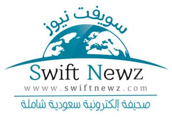 Swift News